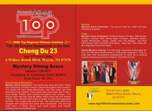 Top 100 Chinese Restaurants in USA (2008)