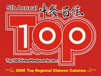 We are a Top 100 Chinese Restaurant