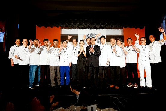 NTDTV International Chinese Culinary Competition Banquet held at Chelsea Piers' Pier Sixty
